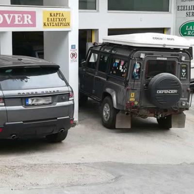 Εξειδικευμένο συνεργείο Land Rover - Jaguar - Ρουμπάνης, Ηλιούπολη, ΑΘήνα